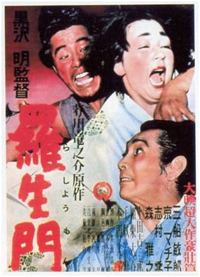 Japanese Movie Poster for Rashomon