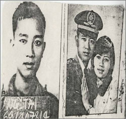 Exectued Political Prisoner's arrest photo and photo taken with his wife before his arrest